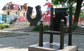 Кресло Желаний