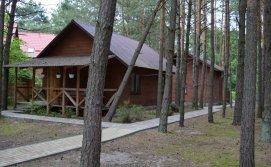 База відпочинку Лісова казка №8
