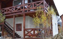Фото фасаду Приватна садиба У Галі