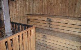 Баня Приватна садиба У Галі