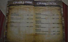 Колиба Забава - меню страви з риби і тіста