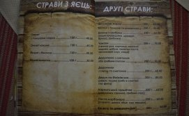 Колиба Забава - меню страви з яєць та другі