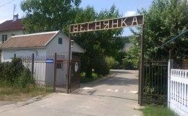 Каролино-Бугаз Затока http://vk.com/bugazua