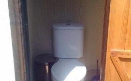 туалет будиночки
