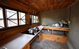 Загальна кухня