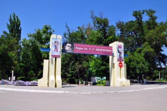 Парк імені Т. Г. Шевченка в Генічеську