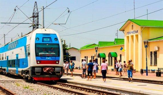 Вокзал в Генічеську